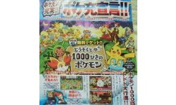1000 Pokémon band thieves 14 05 2014 scan