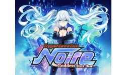 1412964500 hyperdevotion noire goddess black heart logo