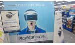 24H sur GamerGen : des rumeurs concernant Assassin's Creed Empire, les déballages du PlayStation VR, et les ventes du la Xbox One en hausse