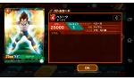24h sur gamergen la dreamcast revient en force un bon de reduction xbox one et du nouveau pour iccarddass dragon ball