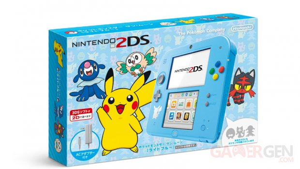 2DS Collector Pokémon Lune et Soleil  images (3)