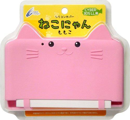 actualites accessoire nintendo ds xl japon coque silicone chat date sortie