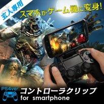 Accessoire smartphones dualshock 4 09.07 (1)