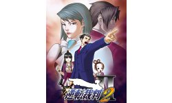 Ace Attorney 123 Wright Selection 08 03 2014 art 19