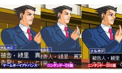 Ace Attorney 123 Wright Selection 21.03 (2)