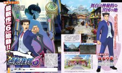 Ace Attorney 6 02 09 2015 scan 1