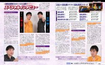 Ace Attorney 6 02 09 2015 scan 3