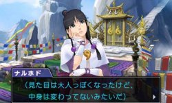 Ace Attorney 6 06 03 2016 screenshot (9)