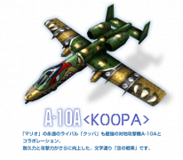 Ace Combat Assault Horizon Legacy Plus collab 10