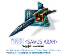 Ace Combat Assault Horizon Legacy Plus collab 16