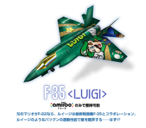 Ace Combat Assault Horizon Legacy Plus collab 4