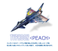 Ace Combat Assault Horizon Legacy Plus collab 7