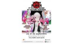 affiche japan aurea 9 2016 e1472487773739