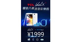 alcatel tcl one touch idol x plus