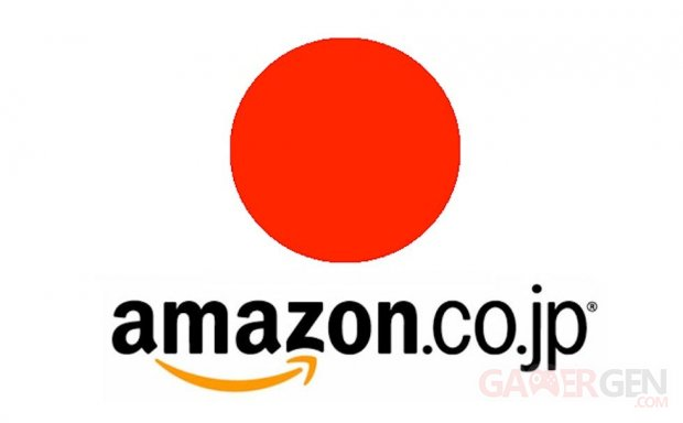 Amazon Japon logo vignette