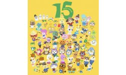Animal Crossing 15 ans artwork anniversaire