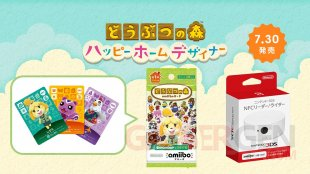 Animal Crossing Happy Home Designer 31 05 2015 bundles 2