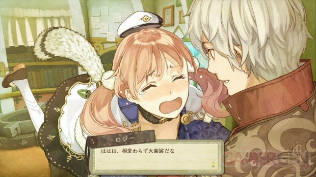 Atelier Escha & Logy Plus   screenshot 2