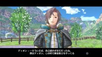 Atelier Firis The Alchemist of the Mysterious Journey 2016 07 31 16 012