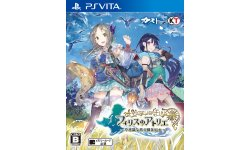 Atelier Firis The Alchemist of the Mysterious Journey 2016 08 29 16 043