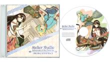 Atelier-Shallie-Alchemists-of-the-Dusk-Sea_13-12-2014_art-4