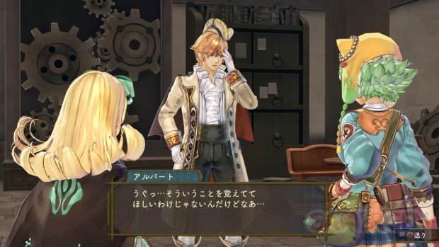 Atelier Shallie Alchemists of the Dusk Sea 16 06 2014 screenshot 6