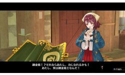 Atelier Sophie 28 06 2015 screenshot 3