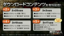 Attack on Titan dlc multijoueur (3)