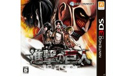 Attack on Titan jaquette japonaise 02.10.2014