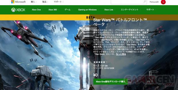 Be?ta Star Wars Battlefront