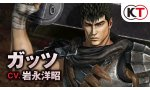 berserk and the band of the hawk notes presse anglophone