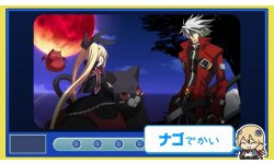 BlazBlue Chrono Phantasma screenshot 24102013 046