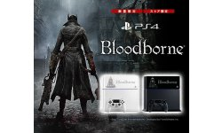 Bloodborne PS4 collector 22.01.2015  (3)