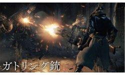 Bloodborne The Old Hunters image screenshot 4