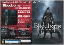 BloodborneGuidebook001