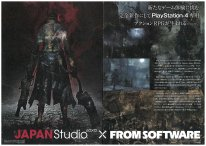 BloodborneGuidebook002