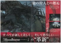BloodborneGuidebook008
