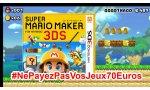 BON PLAN - Super Mario Maker for 3DS - Où le trouver pas cher (#NePayezPasVosJeux70Euros)
