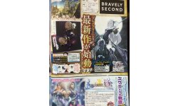 Bravely Second 04 12 2013 scan