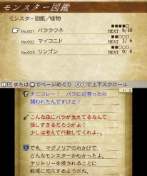 Bravely Second 05 12 2014 screenshot 10