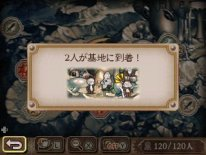 Bravely Second 05 12 2014 screenshot 17