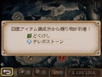 Bravely Second 05 12 2014 screenshot 18