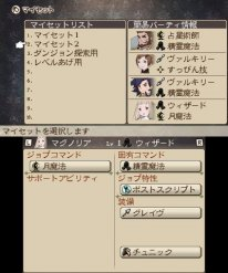 Bravely Second 05 12 2014 screenshot 19