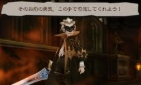 Bravely Second 05 12 2014 screenshot 1