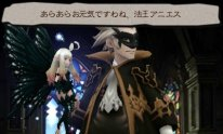 Bravely Second 05 12 2014 screenshot 3