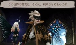 Bravely Second 11 12 2014 screenshot