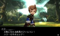 Bravely Second 13 09 2014 screenshot 1
