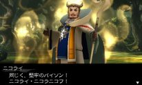 Bravely Second 13 09 2014 screenshot 3