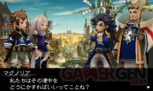 Bravely Second 13 09 2014 screenshot 5