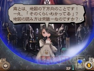 Bravely Second 13 09 2014 screenshot 9